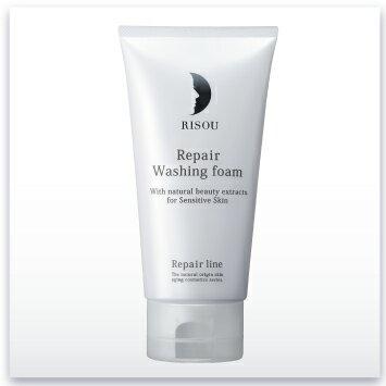 美容液 成分 リペア洗顔フォーム リペアラインリソウ の基礎化粧品 スキンケア で、保湿と潤いを/乾燥