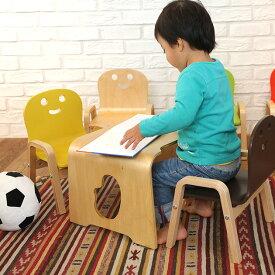 にっこり キッズテーブル キッズ テーブル 子供 デスク 木 ナチュラル かわいい おしゃれ 木製 子供机 【あす楽対応】