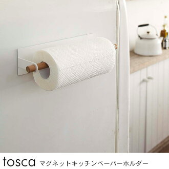 White Kitchen Roll Holder kodomotokurashi | rakuten global market: tosca magnet kitchen roll