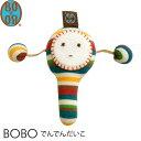 BOBO ボボ でんでんだいこ 【ラッピング対応】 でんでん太鼓 おもちゃ BOBO ボボ 赤ちゃん 出産祝い ギフト ベビー かわいい おしゃれ 【あす楽対応...