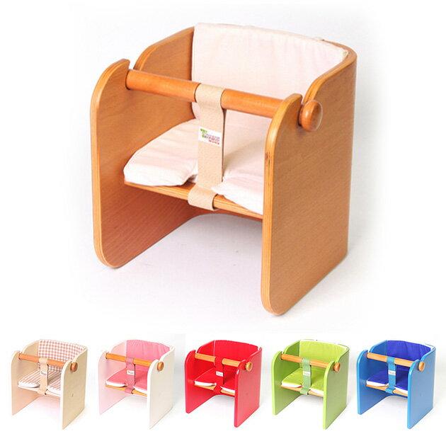 HOPPL ホップル ベビーチェア専用 クッション(チェア別売) クッション 椅子カバー ベビーチェア 座面カバー 子供用 おしゃれ かわいい 子供部屋 北欧 ナチュラル
