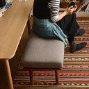 【期間限定ポイント】 SIEVE ダイニングベンチ チェア SIEVE シーヴ fluff dining bench フラッフ ダイニングベンチ 【ノベルティ対...