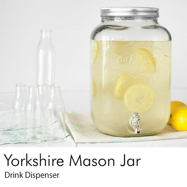 ヨークシャーメイソンジャー ドリンクディスペンサー 【ラッピング対応】 Yorkshire Mason Jar Drink Dispenser 8L ドリンクサーバー 容器 パーティー レストラン カフェ フルーツウォーター ガラス 保存瓶 【あす楽対応】