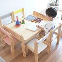 キッズワークデスク ラージデスク キッズデスク 勉強机 学習デスク 木製 ワークデスク 子供用 4人 ローテーブル 引き…