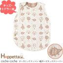 Hoppetta ホッペッタ cache-cache(カシュカシュ) オーガニックコットン 6重ガーゼキッズスリーパー /スリーパー/日本製/キッズ/Hoppe...