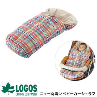 標誌 (logo) 新洗 babycarszlach 檢查 / 睡袋 / 睡袋子 / 寶貝 / 必須 / 可愛 / 戶外 / 徽標 /LOGOS / 露營 / 露營設備和