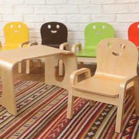 キッズテーブル チェアセット にっこり デスクチェアセット キッズ テーブル チェア キッズチェア 木製 ロータイプ かわいい 子供机 子供椅子 ロー チェア デスク ナチュラル おしゃれ スマイル