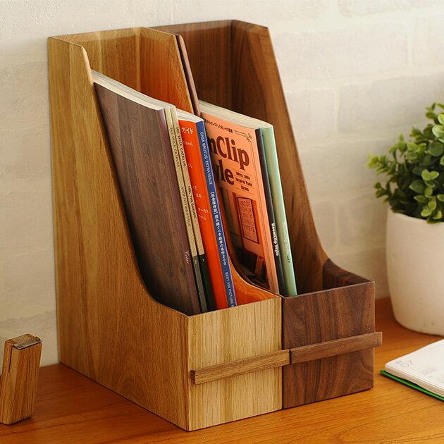 Latree ラトレ DEN(デン) ファイリングスタンド ウォルナット 【ラッピング対応】 ファイルスタンド 木製 A4 ファイルボックス おしゃれ 縦 ボックスファイル 書類ボックス 書類収納 書類整理