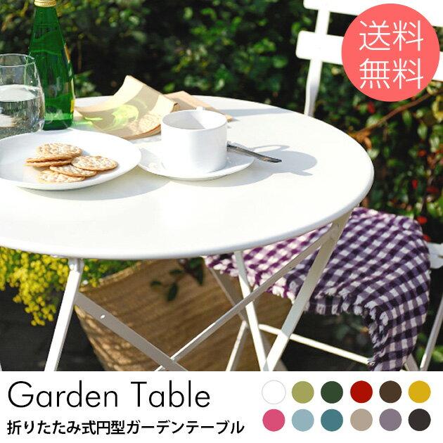 Circle Garden Table 60cm In Diameter Folding Garden Table Iron Round Round  Shape Circular Stylish Shin Pull Folding Table Folding Table Garden Garden  ...