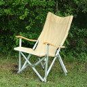 Onway オンウェー コンフォートチェア2 Delux Comfort Chair アウトドアチェア キャンプ用品 折りたたみ チェア おし…
