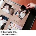 Susylabo スージーラボ THE PHOTOGRAPH LIBRARY(ザ フォトグラフライブラリー) アルバム台紙(10枚入り) 【ラッピング対応】 /...