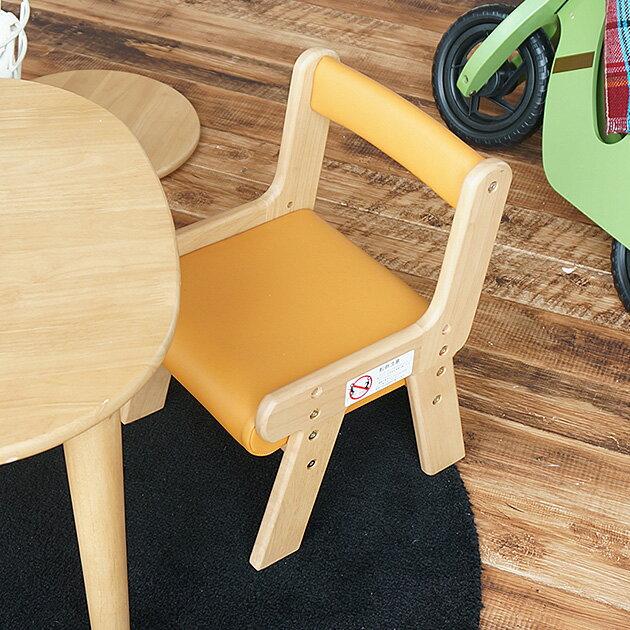 キッズチェア 木製 na-ni なぁに Chair キッズチェア キッズチェア 子供 椅子 木製 こども 天然木 シンプル ナチュラル なぁに 高さ調整