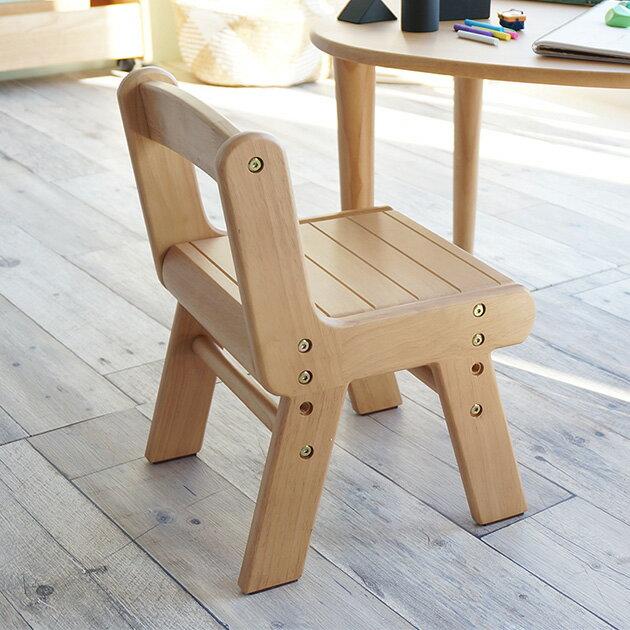 キッズチェア 木製 na-ni なぁに Wood Chair キッズチェア ウッド キッズチェア 子供 椅子 木製 こども 天然木 シンプル ナチュラル なぁに 高さ調整