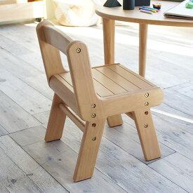 キッズチェア 木製 na-ni なぁに Wood Chair キッズチェア ウッド 【ノベルティ対象外】 キッズチェア 子供 椅子 木製 こども 天然木 シンプル ナチュラル なぁに 高さ調整 【あす楽対応】