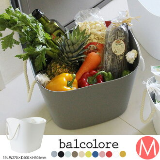 balcolore balcoroll multi basket M size 19L / storage / baskets / fashionable hand plastic / storage basket / toys / kitchen / laundry basket / laundry basket /