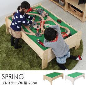 Spring プレイテーブル 幅120cm 【ノベルティ対象外】 プレイテーブル 幅120 ブロック ミニカー パズル おままごと 収納 子ども 子供 木製