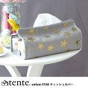【2点までメール便可】 HEMING'S ヘミングス tente(テンテ) enfant(アンファン) STAR ティッシュカバー /ティッシュケース/ティッシ...
