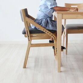 学習椅子 木製 ダイニング E-toko いいとこ E-Toko 子供チェアー 学習椅子 学習チェア ダイニング 木製 リビング学習 キッズチェア 子供椅子 ダイニングチェア 子供 キッズ 【あす楽対応】