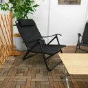Onway オンウェー ローチェア Low Chair オンウェイ デッキチェア ガーデンチェア 折りたたみ アウトドアチェア キャ…
