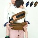 【500円OFFクーポン配布中】 歩き始めのお子様とおしゃれなパパのためのボディバッグ型抱っこひも daccolino ダッコリーノ ダッコリーノ ベーシック ...