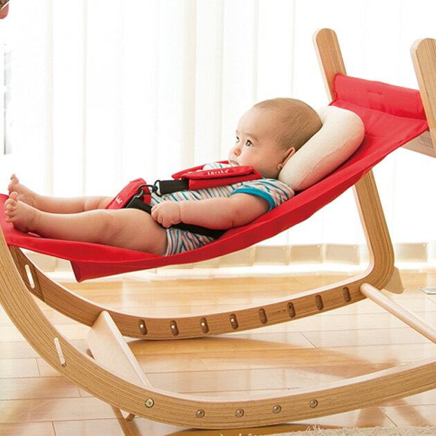 farska ファルスカ スクロールチェア プラス ロッキングチェア バウンサー キッズチェア ベビーチェア マルチチェア ダイニング 椅子 ベッド ハイチェア ファルスカ