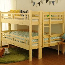 2段ベッド ダブル すのこベッド ダブル2段ベッド 【ノベルティ対象外】 2段ベッド すのこベッド ダブル ロータイプ 子供部屋 シングル 二段ベッド 北欧 ナチュラル シンプル