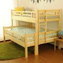 2段ベッド すのこベッド 子供部屋 シングル・ダブル2段ベッド 【ノベルティ対象外】 2段ベッド すのこベッド ダブル …