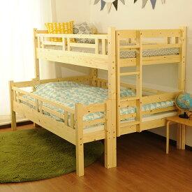 2段ベッド すのこベッド 子供部屋 シングル・ダブル2段ベッド 【ノベルティ対象外】 2段ベッド すのこベッド ダブル シングル 子供部屋 ロータイプ 二段ベッド 北欧 ナチュラル 分割可能
