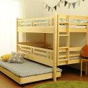 3段ベッド すのこベッド 省スペース 3段ベッド 【ノベルティ対象外】 3段ベッド すのこベッド ロータイプ キャスター …