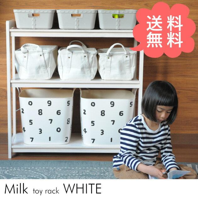 【500円クーポン対象】 おもちゃ 収納 おもちゃ箱 こどもと暮らしオリジナル Milk お片付けラック ホワイトウォッシュ おもちゃ 収納 おもちゃ箱 トイラック お片付け 子供部屋 棚 木製 ラック 3段 ヒュッゲ