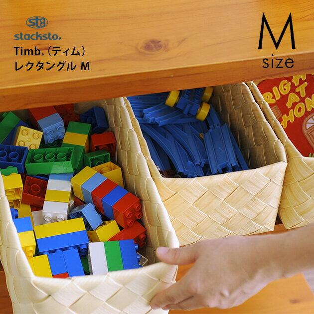 stacksto スタックストー Timb.(ティム) レクタングル M 【袋ラッピング対応】