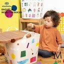 stacksto スタックストー BAQUET M MOGU TAKAHASHI スタックストー バケット おもちゃ箱 おむつ 収納 おもちゃ収納 ボ…