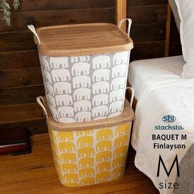 stacksto スタックストー BAQUET M Finlayson スタックストー バケット おもちゃ箱 おむつ 収納 おもちゃ収納 ボックス バケツ カゴ Finlayson