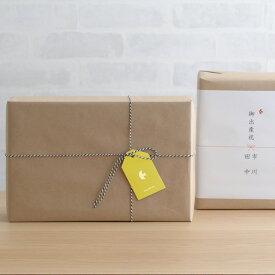 オリジナルラッピング リボン×包装紙 【あす楽対応】