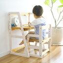 こどもと暮らしオリジナル New Milk デスクセット cp273 デスクセット 幼稚園 木製机 キッズ家具 子供机 北欧 ナチュ…