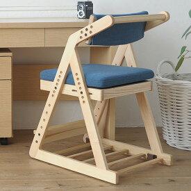 姿勢がよくなる 椅子 SIEVE×こどもと暮らし SLED STUDY CHAIR スレッド スタディ チェア 学習椅子 学習チェア 木製 イス 椅子 いす チェア キャスター 姿勢矯正 クッション