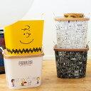 stacksto スタックストー BAQUET M スヌーピー スタックストー バケット スヌーピー おもちゃ箱 収納 おもちゃ収納 ボ…
