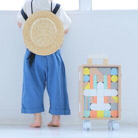 dou? CARRY ME 【ラッピング対応】 木のおもちゃ おもちゃ 木製 知育玩具 知育 ウッド 誕生日 出産祝い プレゼント つみき 【あす楽対応】