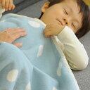 綿毛布 ベビー 保育園 ハーフ 日本製 こどもと暮らしオリジナル ふわふわ綿毛布ハーフケット あわ玉 綿毛布 ベビー ハ…