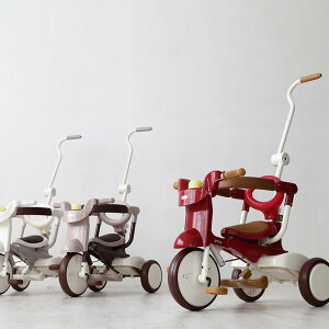 iimo(イーモ) tricycle #02 三輪車 折りたたみ 折り畳み 子ども こども キッズ 1歳 2歳 3歳 4際 おしゃれ ペダルあり 押し棒付き 舵取り棒付き 安全ガード付き ギフト プレゼント