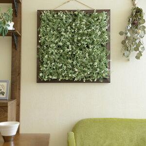 緑の造花 自然の演出 ミックスハーブマット フェイクグリーン 装飾 飾り ベランダ パネル 屋外 バルコニー カフェ インテリア 人工観葉植物 床 壁 ウォール ナチュラル