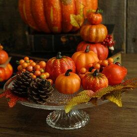 ハロウィンオブジェ 秋の収穫セット(かぼちゃ、松ぼっくり、ベリー、木の葉) ハロウィン 飾り 付け カボチャ 雑貨 インテリア 玄関 装飾 10月 秋 置物 小物 おしゃれ カフェ ショップ オフィス 楽しい 子供と 家族で お家