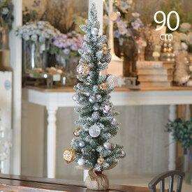 90cm スリムスノーバーラップツリー ツリー クリスマスツリー CHRISTMAS TREE おしゃれ かわいい 北欧 オーナメント ギフト プレゼント クリスマス クリスマスグッズ 【あす楽対応】