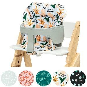 moji モジ スタータークッション Starter Cushion チェアクッション ベビーチェア 椅子 イス クッション 赤ちゃん ベビー 滑り止め