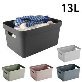 Sunware 収納ボックス 13Lサイズ Sigma Box 収納ケース おしゃれ プラスチック タオル 下着 幅25 奥行35 高さ18 ギフト プレゼント