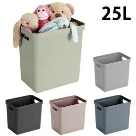 Sunware 収納ボックス 25Lサイズ Sigma Box 収納ケース おしゃれ プラスチック 深型 おもちゃ 幅25 奥行35 高さ36 ギフト プレゼント