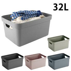 Sunware 収納ボックス 32Lサイズ Sigma Box 収納ケース おしゃれ プラスチック 衣類 おもちゃ 幅35 奥行45 高さ24 ギフト プレゼント