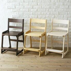 リビング学習 椅子 高さ調節 子供 キッズチェア Cousin(カズン) 高さ調整チェア 木製 学習チェア 学習椅子 勉強 成長 年齢 ダイニング チェア 長く 使える 【あす楽対応】