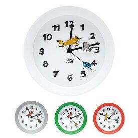 【クリスマスラッピング無料】 山鳩舎 2wayクロック 【ラッピング対応】 掛け時計 おしゃれ 置き時計 かわいい 時計 壁掛け 子供部屋 キッズ リビング キッチン