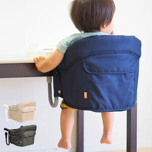 Bellunico ベルニコ VITAテーブルチェアプレミアム ベビーチェア 持ち運び 折りたたみ おしゃれ 赤ちゃん 椅子 いす イス ベビー 男の子 女の子 出産祝い ギフト プレゼント 【あす楽対応】